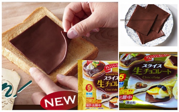 Agora Você Já Pode Comprar Chocolate Em Fatias. Era O Que Faltava!