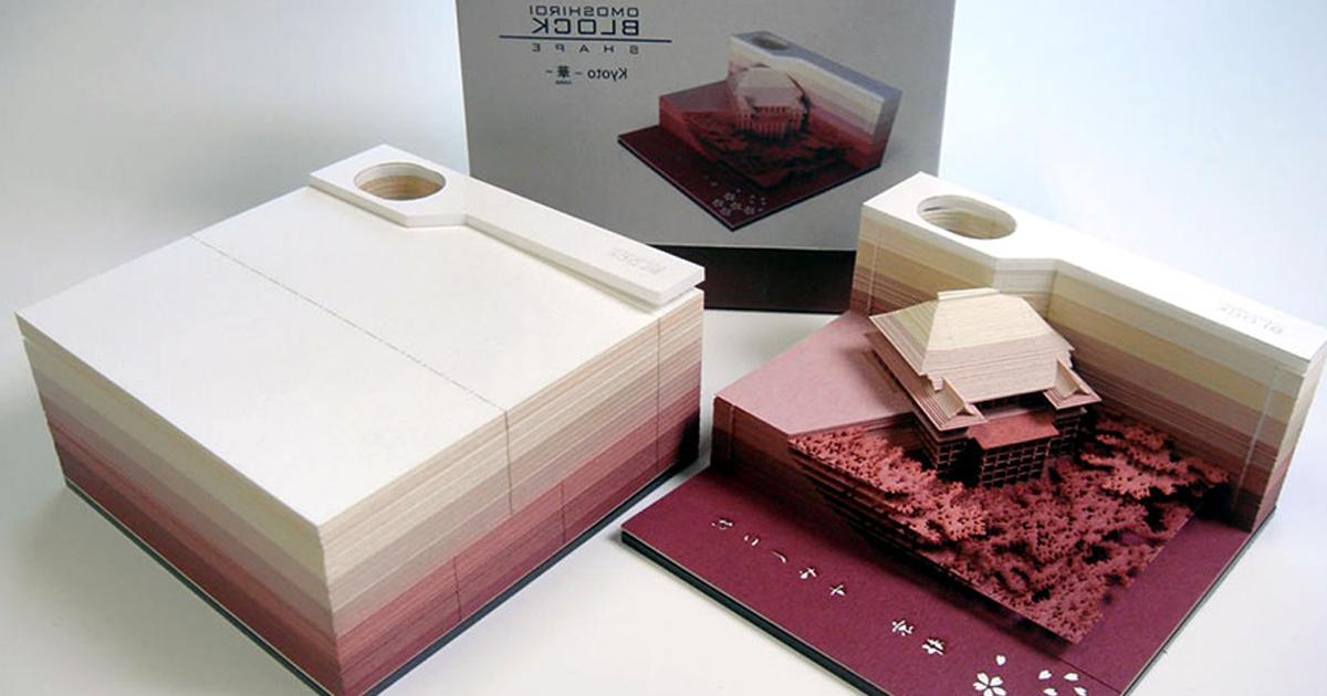 Este bloco de papel revela diferentes objetos quando é usado
