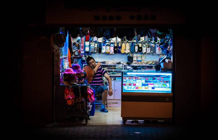 Nightshift, uma série que mostra os vendedores noturnos de Xangai