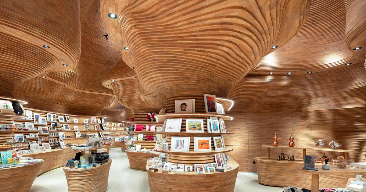 A melhor loja de souvenirs de museu do Mundo