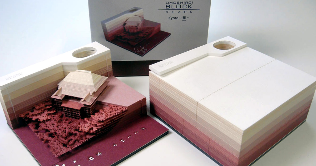 Descubra objetos escondidos nestes blocos adesivos criados pelos japoneses com corte a laser
