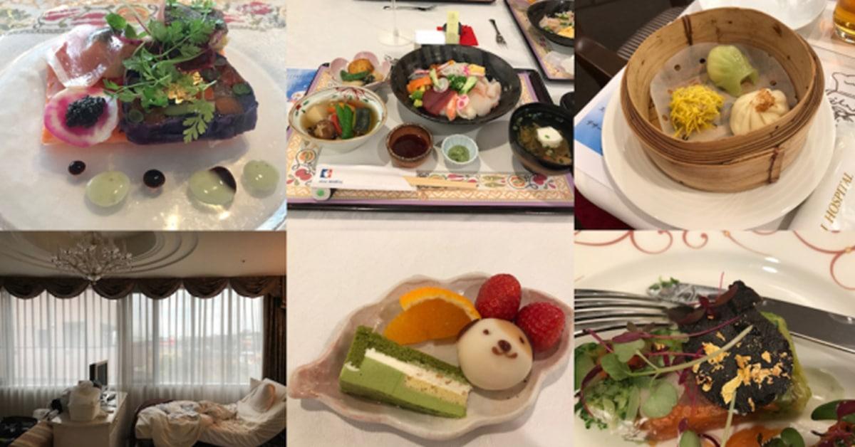Esta luxuosa maternidade japonesa oferece cuidados pós-parto de 5 estrelas