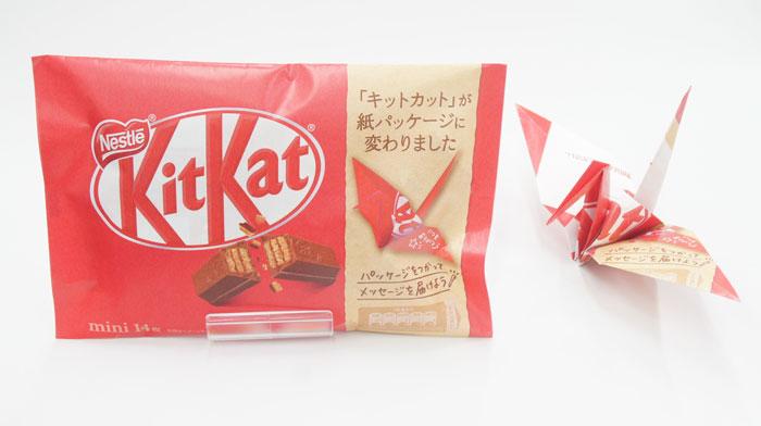 As embalagens de plástico de KitKat no Japão estão sendo substituídas por embalagens de papel para que você possa fazer origami com elas
